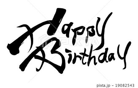 Permalink to Happy Birthday メッセージ 英語