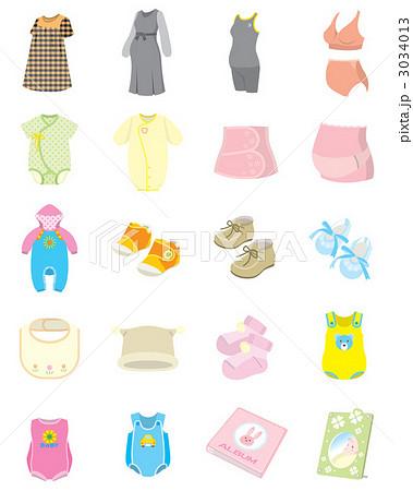 ベビー 赤ちゃん 服 ベビー用品のイラスト素材 Pixta
