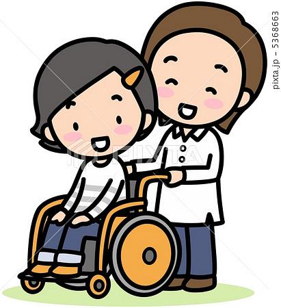 障害児のイラスト素材 Pixta
