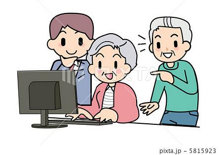 老人とパソコン老人が教えるのイラスト素材 5815923 Pixta