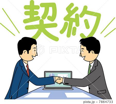 契約成立で握手をするビジネスマ...