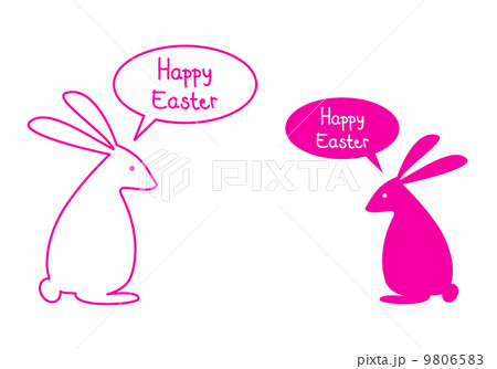 Happy easter card with pink bunnies and speech bubbles, vector