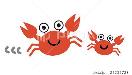 子供 蟹 親子 かわいいの写真素材 Pixta