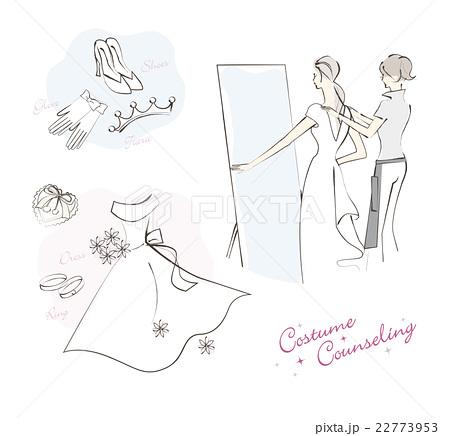ウエディングドレスやアイテムのフィッティング