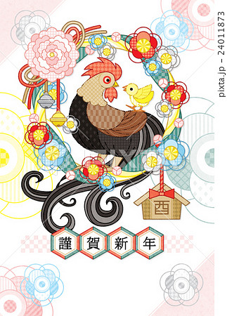 2017年酉年完成年賀状テンプレート「花注連縄と鶏親子」謹賀新年