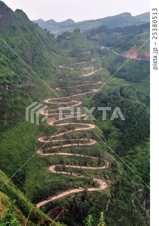 雲南遠征軍の写真素材 - PIXTA