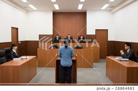 大法廷 裁判所の写真素材 - PIXT...