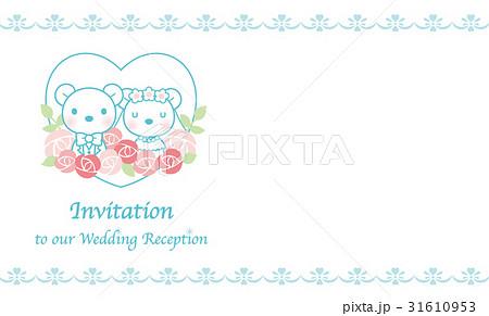 クマのカップルの結婚式の招待状メッセージカードのイラスト素材