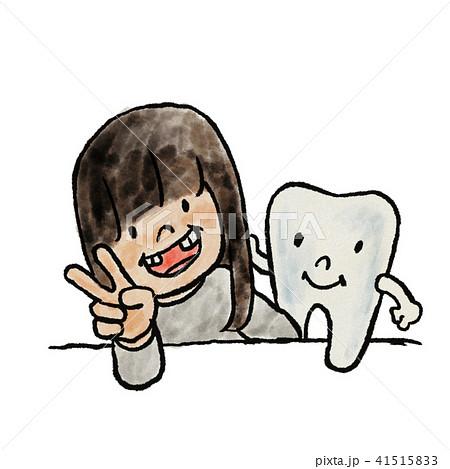 子供 前歯 女の子 乳歯のイラスト素材 Pixta