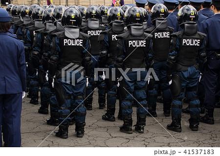 司法警察職員の写真素材 - PIXTA
