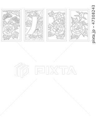 659a5adf65d39 青短のイラスト素材を検索中(87件中1件 - 87件を表示)
