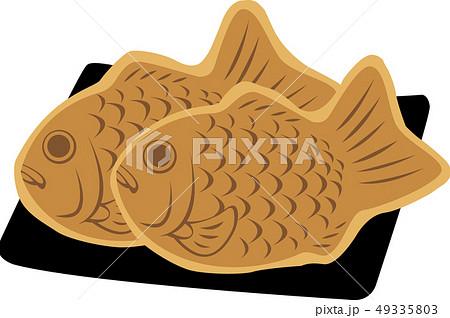 鯛焼きのイラスト素材 Pixta