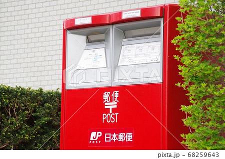化 郵政 民営